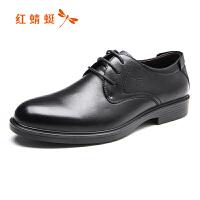 红蜻蜓秋季男士商务休闲鞋真皮鞋子板鞋韩版潮鞋男