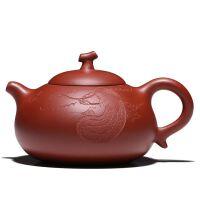 【只有一个】宜兴龙血砂茄段茶壶 紫砂茶壶 紫砂壶茶具 养生泡茶壶 茶水壶 沏茶壶 家用迷你手工紫砂壶茶壶 正品紫砂壶手