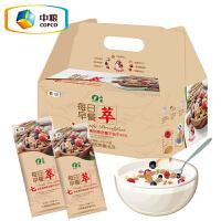 【包邮】中粮山萃每日早餐水果麦片混合坚果粗粮营养早餐1200克