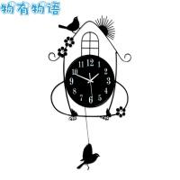 物有物语 个性挂钟 客厅布谷鸟艺术装饰摆钟家用墙上铁艺挂表简约数字时钟