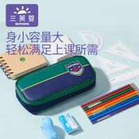 三美婴笔袋小学生文具盒可爱卡通儿童铅笔袋男孩女孩大容量铅笔盒