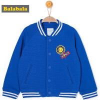巴拉巴拉男童深蓝色棒球风便服