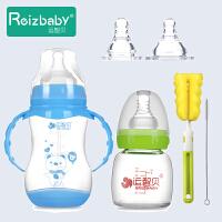带手柄果汁小奶瓶耐摔 婴儿奶瓶宽口感温PP塑料奶瓶