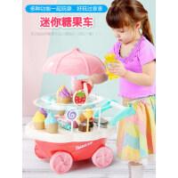 儿童玩具女孩过家家冰淇淋车仿真小手推车糖果车冰激凌雪糕车套装