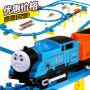 活石轨道车托马斯小火车玩具 音乐大型电动轨道车套装男孩玩具