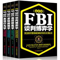 FBI表情行��W +自控修���W+�判博弈�W+��推理�W 全套4本 FBI �x心�g行�樾睦�W人�H�P系心理�W全集