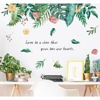 北欧风清新墙贴纸客厅卧室沙发背景墙贴画