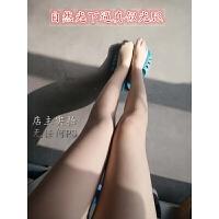 光腿肉色神器季加绒加厚打底裤女假透肉美腿塑形连裤袜隐形丝袜 肤色 薄绒80-130斤内