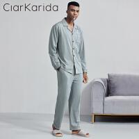 ClarKarida男士睡衣男纯棉夏季新款长袖薄款透气宽松休闲大码青年家居服套装