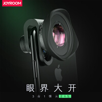包邮 支持礼品卡 130度 广角镜头 手机镜头通用高清单反 198度鱼眼镜头 苹果 IPHONEX iphone x