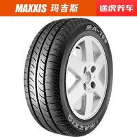 玛吉斯汽车轮胎MA708 185/65R14适配凯越/HRV五菱宏光悦翔标致207