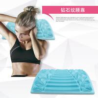 钻石纹仰卧起做辅助垫足底按摩背板腰腹部训练器腹肌训练