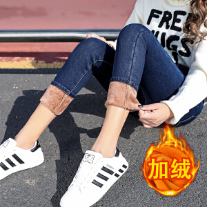 【下单立减110元】加绒港味风牛仔裤女2018韩版新款高腰小脚裤加厚弹力保暖裤