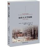 【正版直发】加拿大文学起源――首批入侵者 艾伦・特威格(Alan Twigg) 9787301272527 北京大学出
