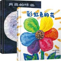 月亮的味道+彩虹色的花精�b�和��L本0-2-3-4-5-6�q低幼�汗适�D����籍幼��@�����H子早教睡前��x物��克・格雷涅茨