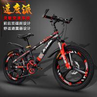 儿童自行车男孩中大童小孩学生女童脚踏车碟刹减震21变速山地单车