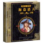 神秘日志精华版:海盗猎人成长手册
