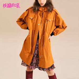 【低至1折起】妖精的口袋风衣女中长款chic外套秋季2018新款撞色长袖休闲上衣
