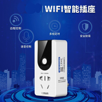 智能家用插座智能家居远程遥控开关插座无线wifi定时器家用转换插座m9a