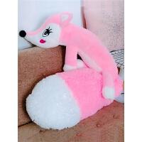 可爱狐狸大号毛绒玩具大尾巴公仔萌布娃娃玩偶睡觉抱韩国女生