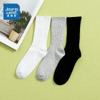 [618提前购专享价:21.9元]【3双装】真维斯女装 2020夏装新款 简洁大方坑条特织中袜