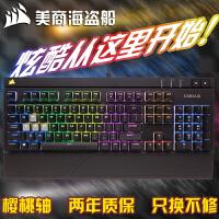 【当当正品店】美商海盗船(USCorsair)Gaming系列 K70 LUX 机械游戏键盘台式机键盘笔记本键盘 绝地