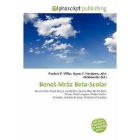 【预订】Bene -MR Z Beta-Scolar