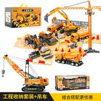 大吊车儿童模型工程车套装大号男孩吊车压路机挖土机挖掘机玩具车M