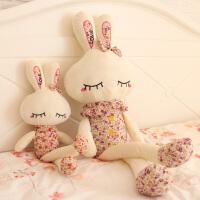生日礼物结婚女生大号毛绒玩具兔子love布娃娃公仔抱枕小玩偶娃娃