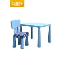 学习桌积木桌玩具桌书桌 家用儿童桌椅幼儿园塑料桌子椅子宝宝