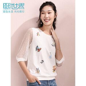 熙世界印花白色蕾丝衫女2019年夏装新款印花七分袖韩版上衣女装