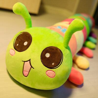 毛毛虫毛绒玩具可爱抱着睡觉的公仔抱枕长条枕布娃娃女生玩偶床上 代写贺卡送孩子送女友生日礼物