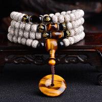 星月菩提108颗正月男女士手链项链海南原籽配饰款菩提子佛珠手串