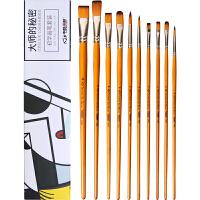 狼毫尼龙水粉笔套装油画丙烯画笔水彩手绘排笔颜料扇形绘画6支装学生用初学者色彩美术专 狼毫水粉笔套装 6支装 +扇形笔