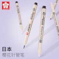 正品日本樱花/SAKURA 针管笔套装 针笔 学生用漫画设计草图笔绘图笔描图勾线笔