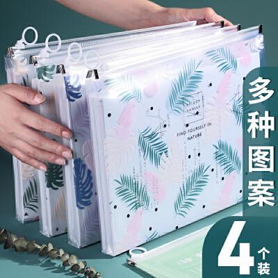 文件袋透明a4拉链袋学生用小清新大容量防水文件包可爱韩国塑料档案袋女好看简约磨砂拉边袋收纳拉链资料袋 小清新插画设计