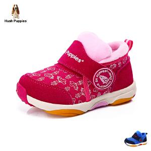 【99元任选2双】暇步士Hush Puppies童鞋2017新款宝宝鞋男女童运动鞋儿童学步鞋 P61126