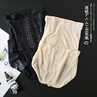 春夏薄款高腰孕妇产后束缚美体束身塑身裤收胃收腹裤