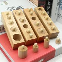 儿童教具女宝宝榉木质早教空间概念玩具1-2-3岁男孩