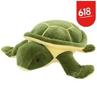 毛绒公仔娃娃送女生 小乌龟毛绒玩具公仔抱着睡觉的娃娃乌龟玩偶男孩抱枕儿童布娃娃 乌龟公仔