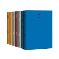 正版全新 韩寒小说集:三重门+像少年啦飞驰+一座城池+长安乱+光荣日+1988我想和这个世界谈谈+他的国