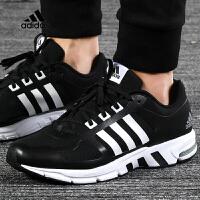 Adidas阿迪�_斯春秋季男鞋跑步�\�有���舒�m休�e鞋EE9619