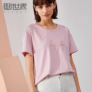 熙世界短袖圆领T恤女2018年春夏装新款粉色镂空刺绣个性112ST044