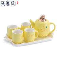 【爆款直降 限时秒杀】汉馨堂 杯具套装 简约欧式可爱陶瓷茶壶家用客厅茶盘茶具菠萝骨瓷咖啡水杯六件套装