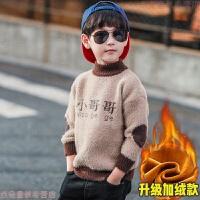 儿童高领针织衫童装男童毛衣2018新款中大童秋冬款加绒加厚洋气潮