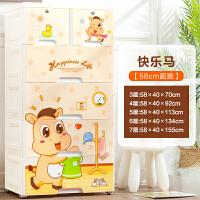 整理箱塑料多层五斗储物柜子加厚大号抽屉式收纳柜宝宝衣柜婴儿童