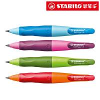 德国思笔乐stabilo自动铅笔左右手儿童铅笔幼儿园粗自动笔小学生