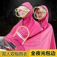 太空双人电动车摩托车单双人雨衣雨披男女时尚雨披