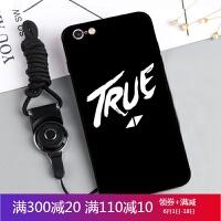 avicii手机壳avicii艾维奇6s苹果x手机壳8plus磨砂iphone5s软硅胶7挂绳6全包 苹果6P/6sP