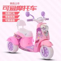 儿童电动摩托车大号玩具车男女小孩可坐大人充电宝宝三轮车电瓶车
